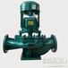 GDD300-500C四級電機空調制冷循環泵價格