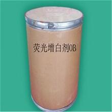巴斯夫回收庫存抗氧劑,鄂州回收庫存苯丙乳液廠家回收圖片