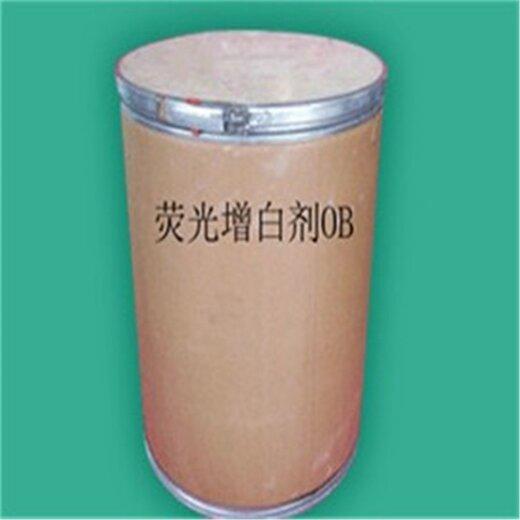 焦作從事回收聚醚多元醇量大從優,回收異氰酸酯組合料