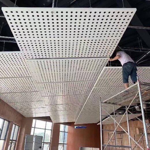 肇慶高端沖孔鋁單板-弧形鋁單板,外墻鋁單板