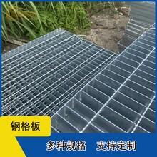 昌江安装钢格板批发图片