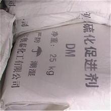巴斯夫回收庫存抗氧劑,張北回收過期苯丙乳液優質服務圖片