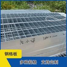东兴市冷却塔钢格板规格多样图片