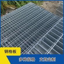 龍勝各族自治縣隧道工程鋼格板規格圖片