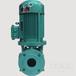 GD125-200立式冷凍水循環泵廠家