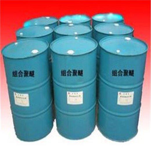 延安二手回收聚醚多元醇安全可靠