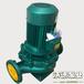 GDD250-315A四級電機空調制冷循環泵價格