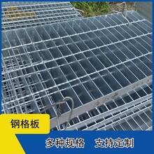青秀道路鋼格板材質多樣圖片