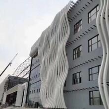 嘉興供應弧形鋁單板-弧形鋁單板圖片