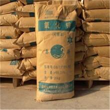 巴斯夫回收異氰酸酯組合料,湛江從事回收聚醚多元醇量大從優圖片