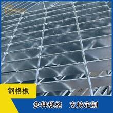 象州縣市政工程平臺鋼格板規格多樣圖片