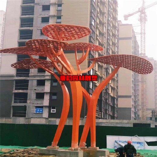 唐韵雕塑树,辽宁不锈钢树雕塑造价