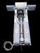 HVHO曲臂升降照明設備,傳統HVHO曲臂升降照明燈