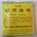 福建南平政和縣醬用曲精用途,發酵醬用曲精
