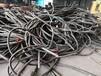牡丹江廢舊電纜回收(本地回收廠家),廢電纜回收