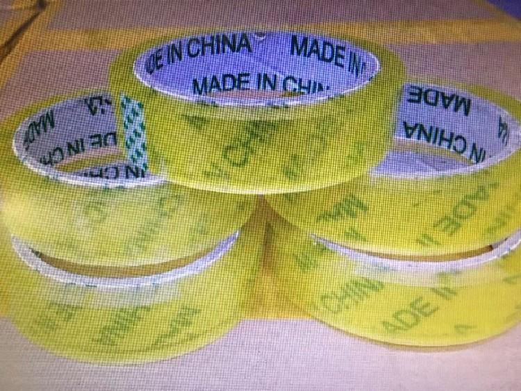 通州环保封箱胶带量大从优,印刷封箱胶带
