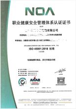 力嘉企業咨詢合同能源管理體系申辦,河北ISO50001能源管理體系申報的費用圖片