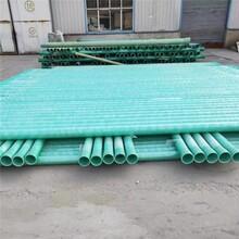 渭南玻璃鋼電纜管圖片