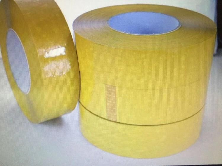 丰台供应封箱胶带质量可靠,透明封箱胶带