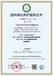 房山有害生物防治行業服務資質申報的條件,清洗保潔資質申報