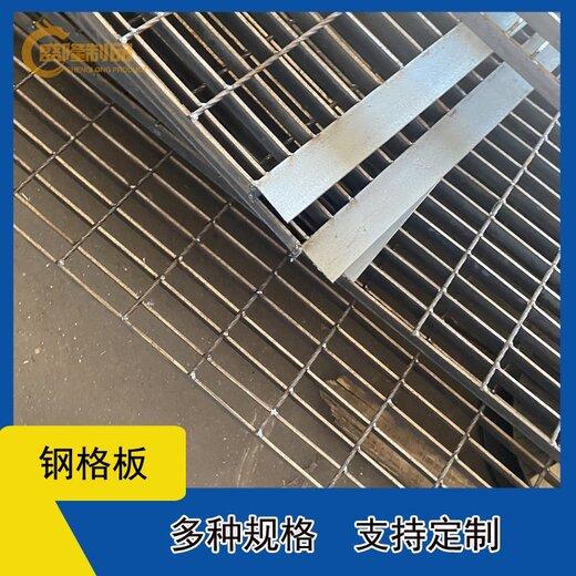 香洲污水處理鋼蓋板現貨
