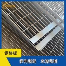 倉庫平臺鋼蓋板款式齊全圖片