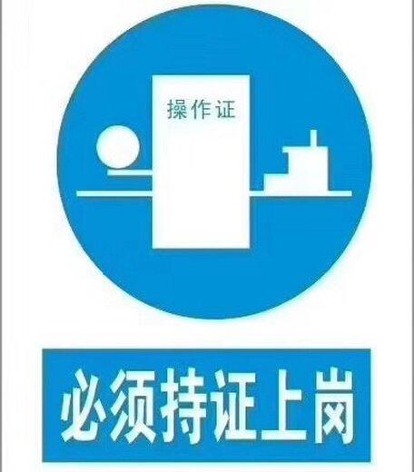 天津紅橋區工程師申報