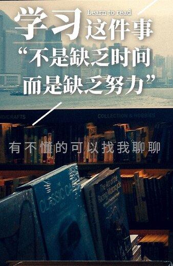 天津和平區職稱怎么辦理