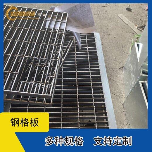 新會區異形鋼蓋板規格