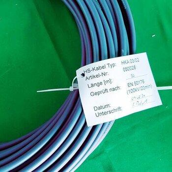 SCHNIER050028施尼爾高壓電纜HKA03/02EN50176(100kV/20min)