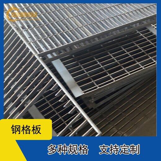 梅縣水電工程鋼蓋板