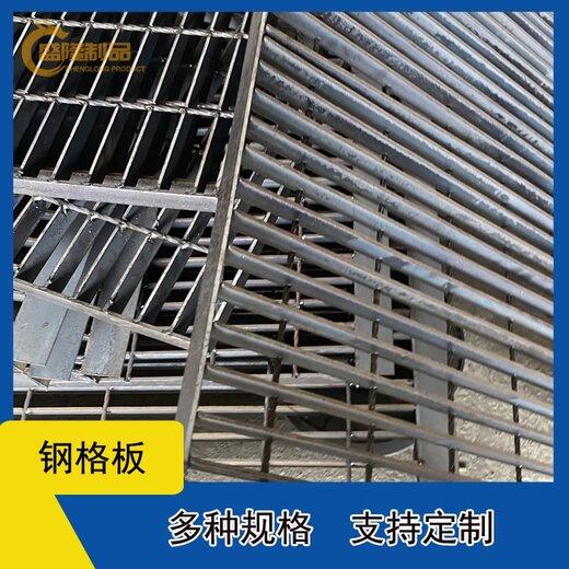 鶴山市排水溝鋼蓋板規格