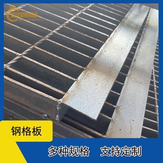 惠東縣異形鋼蓋板品種繁多