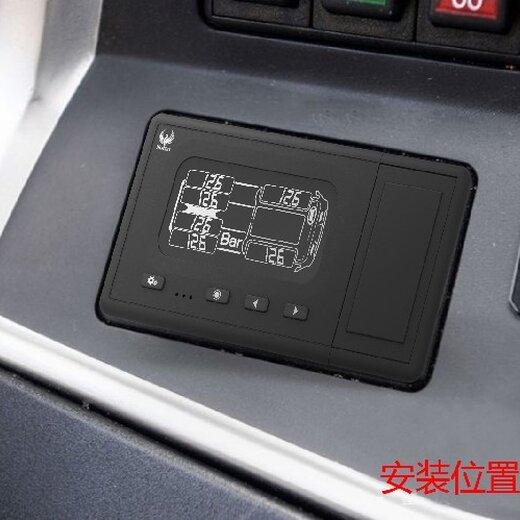 喜俫貨車胎壓監測、輪胎管理系統,訂制大車胎壓監測操作簡單