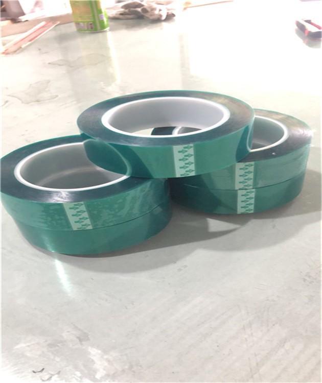 门头沟环保耐高温胶带价格实惠,绿色高温胶带
