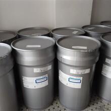 衡水高價顏料回收圖片