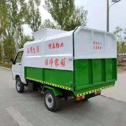 百事佳驭菱电动垃圾车,山东东风垃圾转运车整车质量