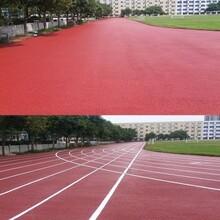 鄭州鞏義道路彩色防滑路面,彩色瀝青施工圖片