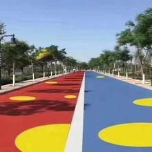 鄭州登封瀝青改色路面材料圖片