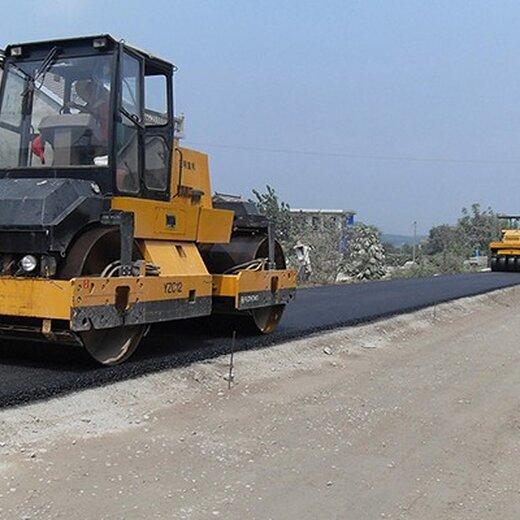 兆基瀝青混凝土,鄭州新鄭維修柏油馬路隊伍