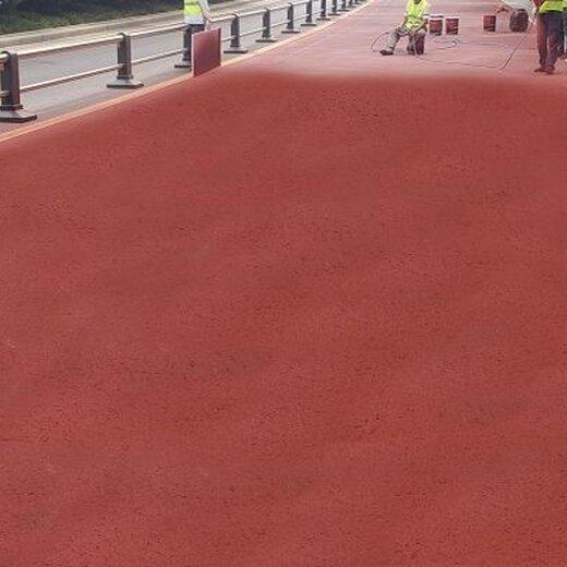兆基彩色防滑,鄭州新鄉黑色瀝青路面改顏色