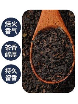 青浦国标泰绿货源特浓柠檬奶茶茶叶批发商厂家批发价,港式奶茶冻柠茶叶