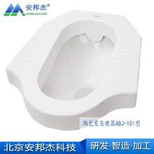 生產安邦杰泡沫蹲便器設計合理,發泡蹲便器圖片