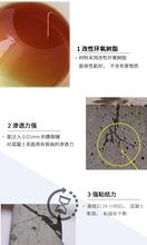 中德新亞環氧樹脂修補膠(封縫膠),資陽樂至縣環氧樹脂建筑結構膠現貨直銷圖片