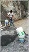 濠江區路面起皮起砂修補砂漿現貨直銷,搶修王圖片