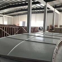彭水UHPC超高性能混凝土厂家直销图片