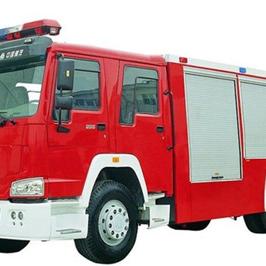 廣東江門慶鈴消防車服務至上