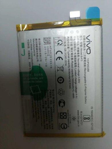 上海浦東手機背光蘋果后殼回收尋求