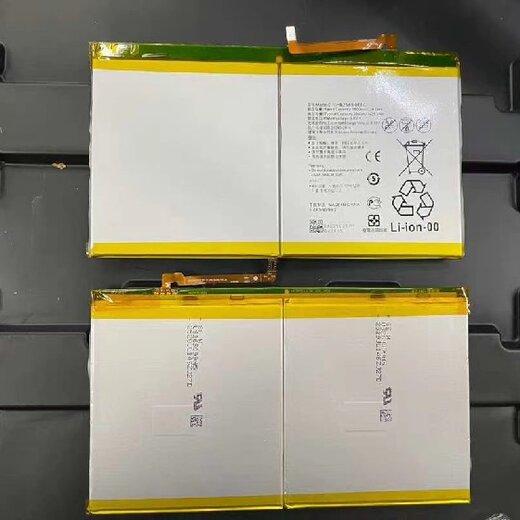 上海浦東oppo手機配件蘋果后殼回收價格高