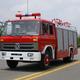 消防車服務周到圖